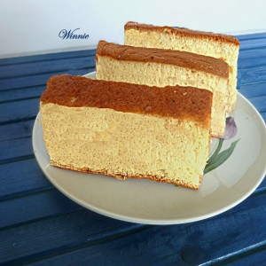 Japanese Honey Cake - Honey Castella